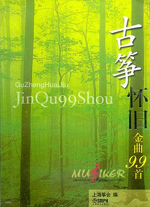 千言万语(邓丽君演唱)  47.