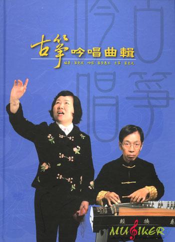 李白歌曲电子琴简谱
