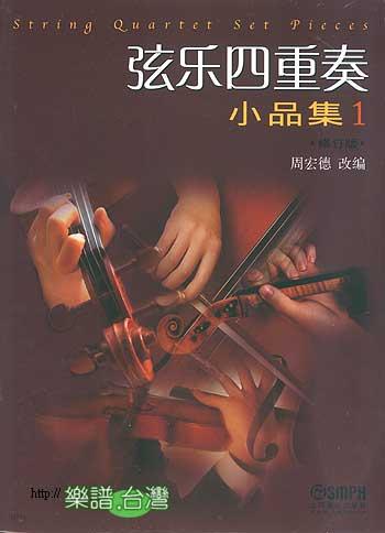 2. 旱天雷 .. 广东音乐   3. 风流寡妇圆舞曲 .. 莱哈