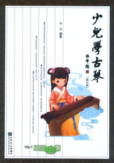 青花瓷乐谱简谱笛子